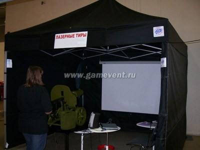 gamevent_00002